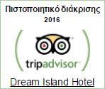 tripadvisor-award